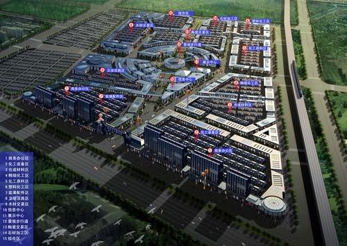四川石化就彭州项目_四川彭州固体化工交易城发展规划-中投顾问